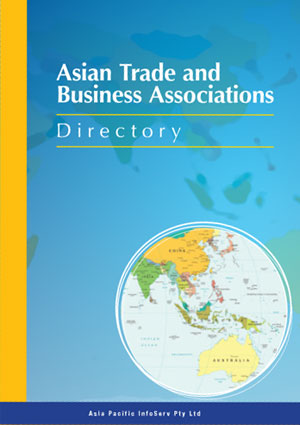 Asian Directory of Trade & Business Associations