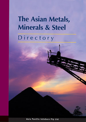 Asian Metals, Minerals & Steel Directory