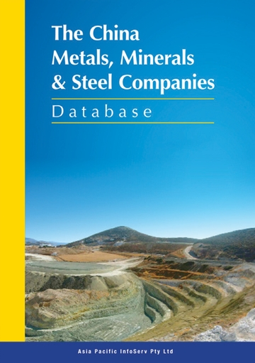China Metals, Minerals & Steel Companies Database