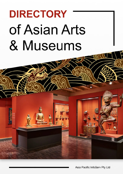 Directory of Asian Arts & Museums