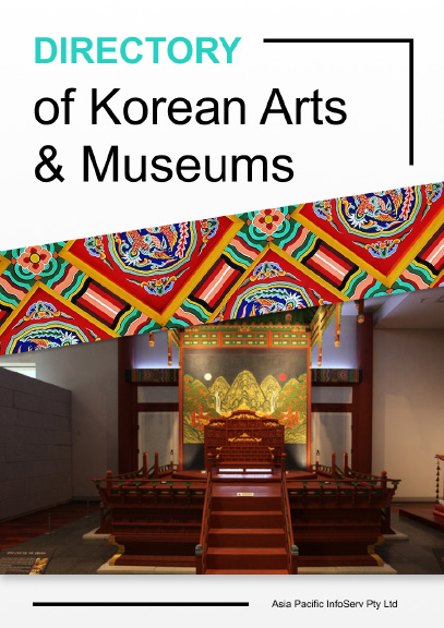 Directory of Korean Arts & Museums
