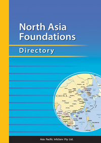 Directory of North Asia Foundations
