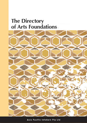 Directory of Arts Foundations
