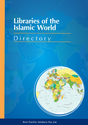 Directory of Libraries of the Islamic World