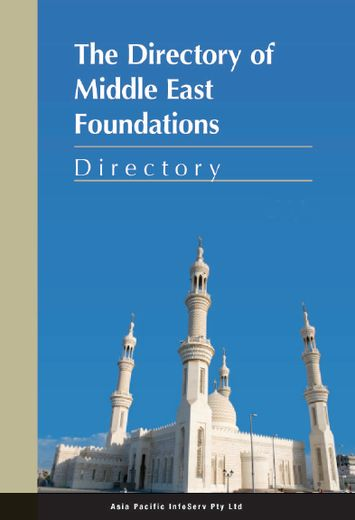 Directory of Middle East Foundations