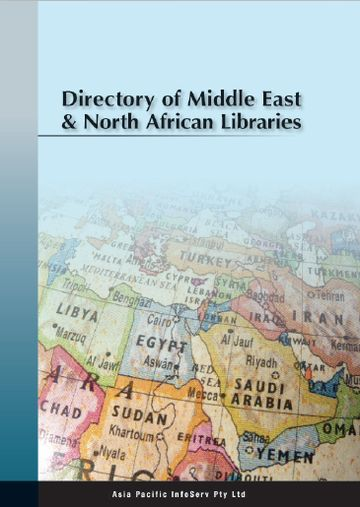 Directory of Middle East & North African Libraries