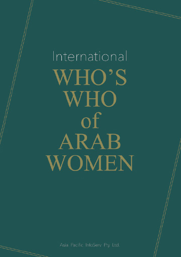 International Who's Who of Arab Women