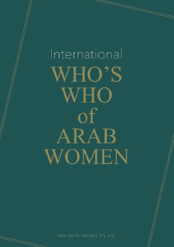 International Who's Who of Arab Women