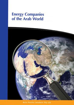 Major Energy Companies of the Arab World