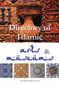 Directory of Islamic Arts and Museums