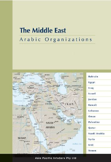 Middle East Arabic Organizations