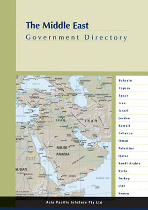 Middle East Government Directory