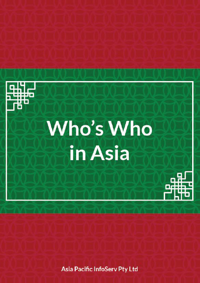 Who's Who in Asia