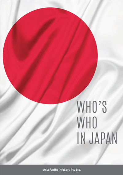 Who's Who in Japan