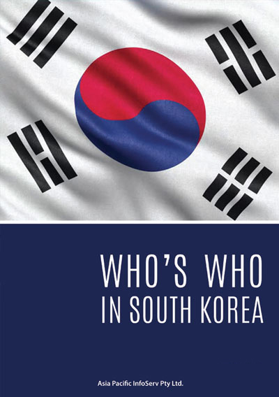 Who's Who in South Korea