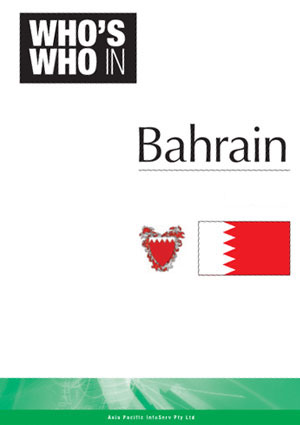 Who's Who in Bahrain
